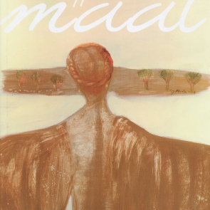 Epp Maria Maal / Ajakirjade Kirjastus 2007
